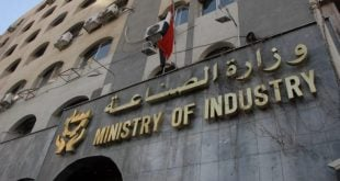 إنتاج وزارة الصناعة خلال عطلة عيد الأضحى