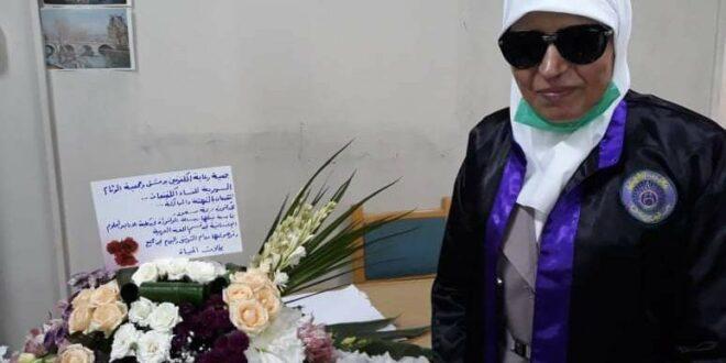 من معهد المكفوفين بدمشق إلى شهادة الدكتوراه.. ريمة مسعود أول طالبة كفيفة تحصل على الدكتوراه