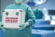 ماذا يحدث لجسم المتبرع بالأعضاء