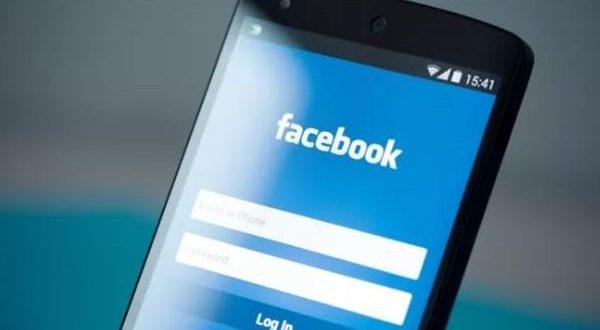 تعرف على طريقة تغيير كلمة مرور فيسبوك أو إعادة تعيينها