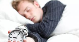 ماذا يحث في الدماغ أثناء النوم