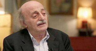 جنبلاط يدعو إلى تحقيق دولي في انفجار مرفأ بيروت