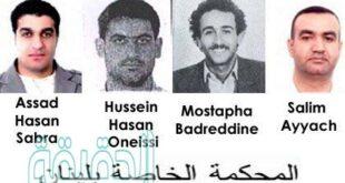 سليم عياش المذنب الوحيد.. المحكمة الدولية باغتيال الحريري تبرئ باقي المتهمين