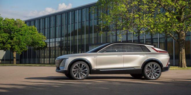 الكشف عن سيارة كاديلاك الكهربائية التي طال انتظارها والتي ستوفر نطاقًا مشابهًا لشركة تيسلا