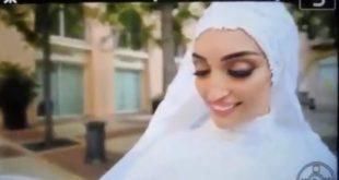 شاهد ما حصل لعروس لحظة الانفجار ببيروت (فيديو)