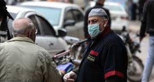 بعد إعلانها يوم أمس الخميس, عن تسجيل 55 إصابة جديدة بفيروس كورونا. حددت وزارة الصحة السورية, توزع الحالات الجديدة للاصابات بفيروس كورونا التي سجلت في يوم أمس 6 آب: وتوزعت الحالات الجديدة كالتالي: الإصابات 12 في حمص 6 في حلب 5 في طرطوس 10 في حماه 4 في دمشق 6 في اللاذقية 5 في القنيطرة 7 في السويداء حالات الشفاء 14 في دمشق