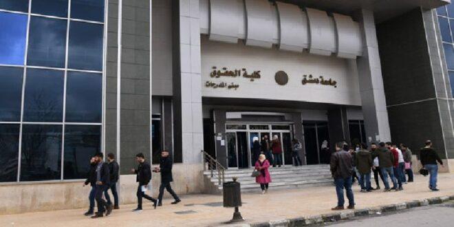 طالب «غشّاش» في كلية الحقوق يتسبب بنقل دكتور جامعي إلى المشفى!