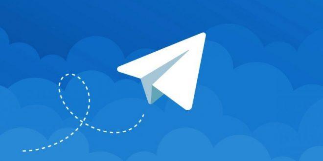 تطبيق تليجرام يحصل على مميزات جديدة