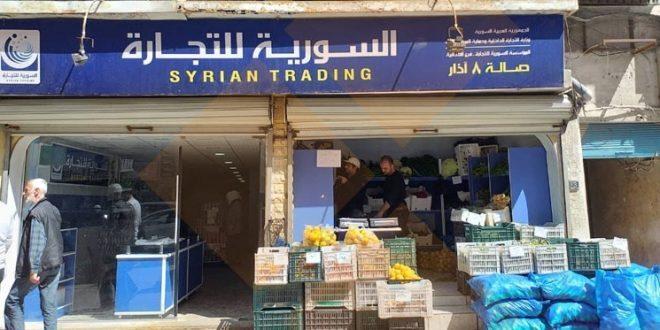 في ردها على الشكاوى.. السورية للتجارة: موظفنا يعمل 11 ساعة بـ50 ألف ل.س