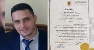 طبيب أسنان سوري يحقق إنجاز طبي جديد