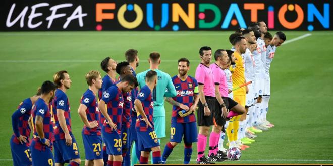Screenshot 2020 08 17 بالأسماء برشلونة يعرض 16 لاعبا للبيع