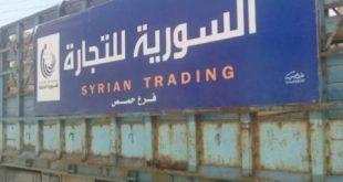 السورية للتجارة: الشراء بالتقسيط يشمل العاملين بالقطاع الخاص