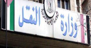 إعفاء الشاحنات السورية واللبنانية من رسوم العبور
