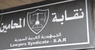 نقيب المحامين يهدد مسؤولي وزارة «العدل» بمقاضاتهم