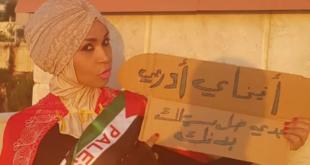 صحفية لبنانية توجه رسالة لأدرعي وتنهار باكية