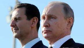 بوتن 1