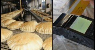 مجلس الوزراء يعتمد خطة تعميم آلية توزيع الخبز عبر البطاقة الإلكترونية