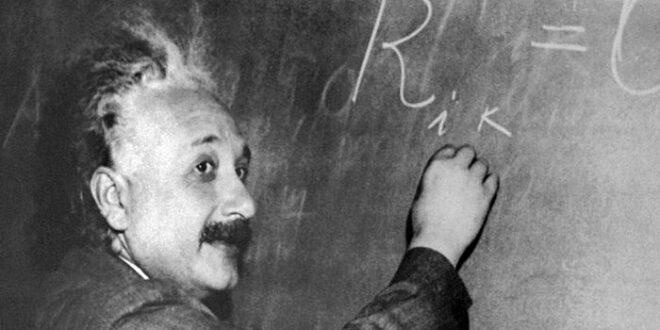 """تكتم حول إشارة فضائية غامضة """"تنبأ بها أينشتاين"""""""
