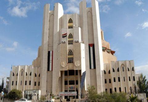 وزير التجارة يعيد تشكيل لجنة تصريف أعمال غرفة تجارة ريف دمشق