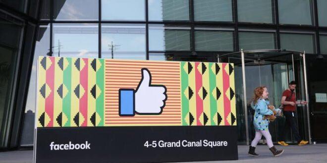 فايسبوك 2