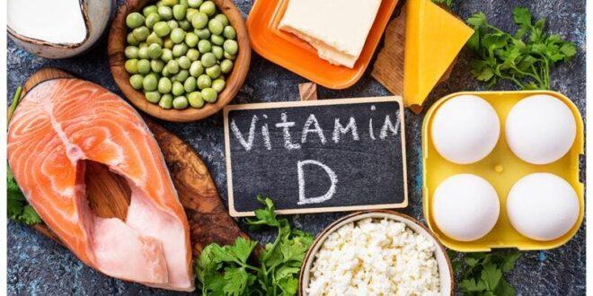 طرق رفع مستوى فيتامين د في جسدك!