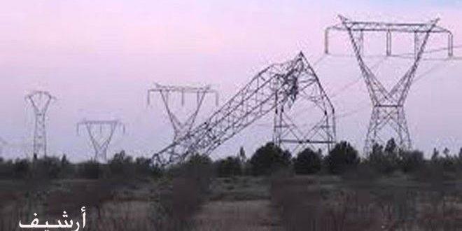كهرباء