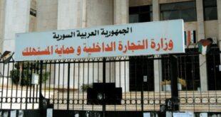 ضبط ثلاثة أطنان مواد غذائية فاسدة في ريف دمشق