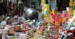 وزارة التجارة : انخفاض أسعار المواد الأساسية 20 بالمئة