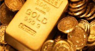 انخفاض أسعار الذهب عالمياً.. مع توقعات إيجابية