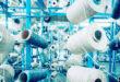 سوريا: مشكلات تهدد بتوقف صناعة النسيج والألبسة