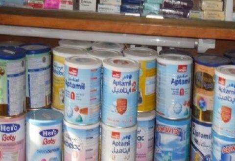 البدء بتنفيذ معمل خاص لإنتاج حليب الأطفال في سورية