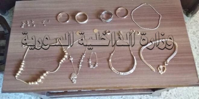 امرأة تسرق نصف كيلو ذهب و3150 دولار في حمص