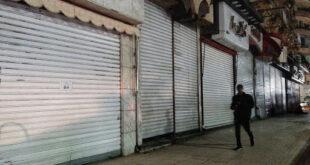 خلال ثلاثة أيام ..إغلاق نحو 50 محلا مخالفا للشروط الصحية في دمشق