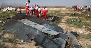 إيران تكشف من وراء إسقاط الطائرة الأوكرانية