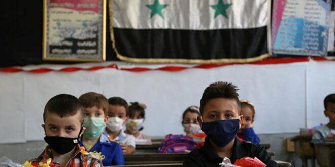 تسجيل إصابتين بكورونا بين الطلاب في إحدى مدارس دمشق
