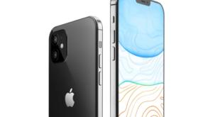 هاتف iPhone 12 mini هو نموذج 4G الوحيد