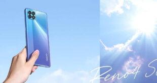 Oppo تكشف عن هاتف RENO 4 SE في السوق الصيني بسعر ؟