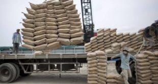 التجارة الداخلية تفرض ضميمة على الإسمنت المنتج من معامل الدولة
