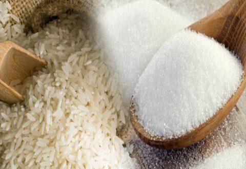 تعرفوا على طرق اختيار الصالة لاستلام الأرز والسكر عبر البطاقة الذكية