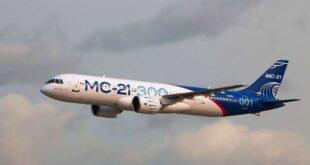 سوريا تطرح طائرة الشخصيات الهامة للبيع