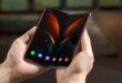 سامسونج تكشف النقاب أخيرًا عن الهاتف Galaxy Z Fold 2 بسعر ؟