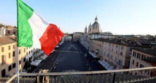 الاستخبارات الإيطالية تنفذ عملية أمنية داخل سوريا