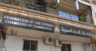 بحث فرص التصدير إلى السوق الروسية من خلال البيت التجاري القرمي السوري
