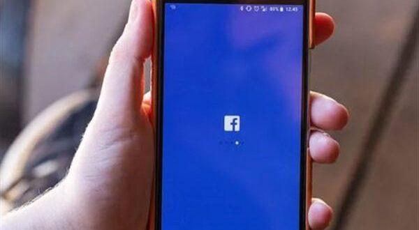 4 خطوات لتعطيل ميزة فيسبوك المزعجة
