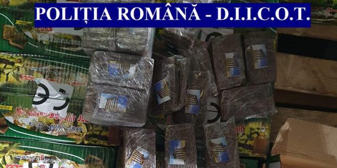 """رومانيا تضبط أكبر شحنة """" كبتاغون """" في تاريخها قادمة من اللاذقية"""