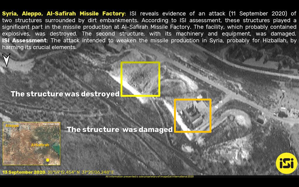 بالصور.. تقرير يكشف هدف الغارات الإسرائيلية الأخيرة على سوريا