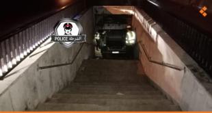 دمشق.. تدهور سيارة داخل نفق للمشاة بسبب القيادة في حالة (سُكر)