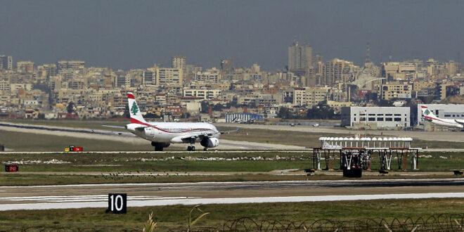 لبنان يمنع هبوط طائرة شحن تركية في مطار بيروت بسبب مرورها في إسرائيل