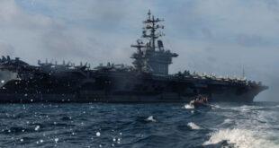 اختفاء أحد بحارة الأسطول الخامس الأمريكي في بحر العرب