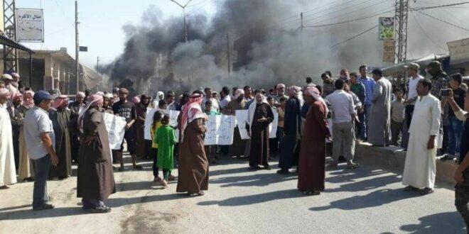 احتجاجات كبيرة تعم أهم مدينة نفطية يسيطر عليها الجيش الأمريكي شرقي سوريا